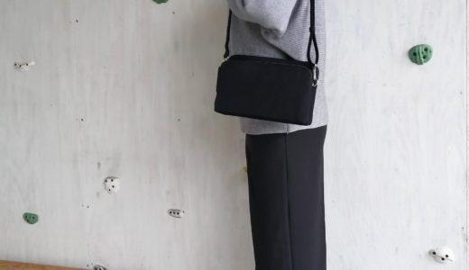 【ドルマンニット】肌馴染みのよいセーター&【撥水ツインショルダーⅡ】KEYUCA(ケユカ)雨の日でも安心して使える!