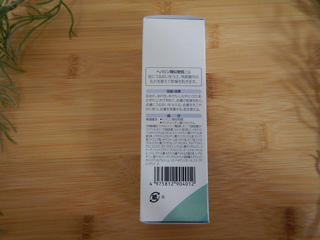 エス-スマイル エモリエントミルク 100ml 医薬部外品 SOGOSMILE