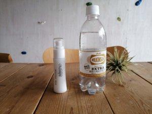 【乳液レビュー】モーニュのモイスチュアミルク | 潤いベールでもっちり肌へと導く乳液