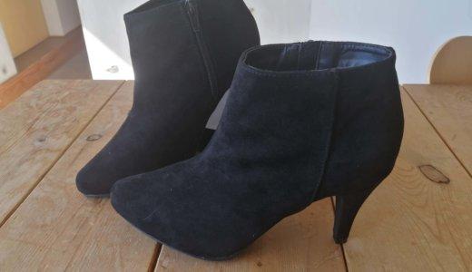 【ファッションレビュー】メヌエ 8cmヒール ショートブーツ | これからヘビロテになりそうな予感なブーツの紹介です