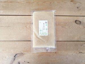 東方美人茶ミルクティー 真空冷凍パック250cc タピオカ ブラック 台湾 粉圓 送料無料 送料込み ドリンク ミルクティー ストロー 粉 大粒 業務用