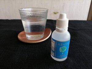 毎日元気にミトコンドリアの強化 ミネラルコラーゲン特許製法ケイ素のささえ 50ml 人気 シリカ ミネラルコラーゲン 水溶性ケイ素濃縮溶液 ダイエット水 胃すっきり