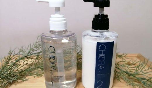 【美容室品質】香りに癒やされる高品質シャンプー 4つのボタニカル成分を贅沢に配合したアミノ酸系シャンプーでスタイリングの悩みを解決