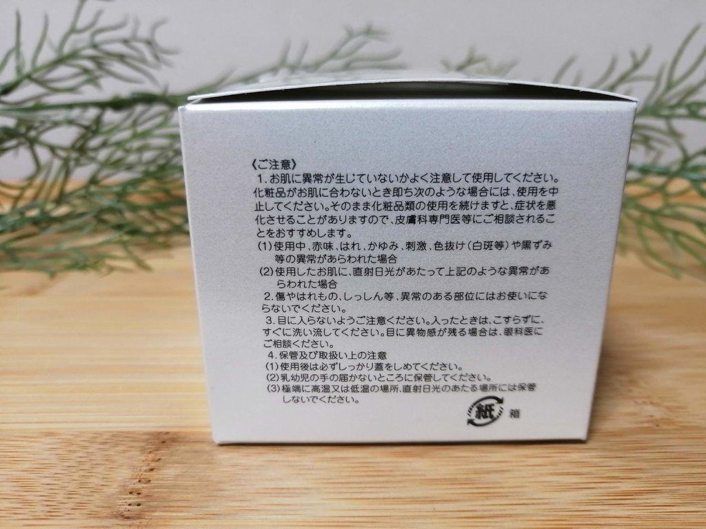 ヒト幹細胞 プラセンタ リリーSC&Pピュアクリーム 30g ヒト幹細胞培養液 コスメ 化粧品 スキンケア 美容液 化粧水 シミ しわ たるみ ハリ 保温 美白 美肌 日本製