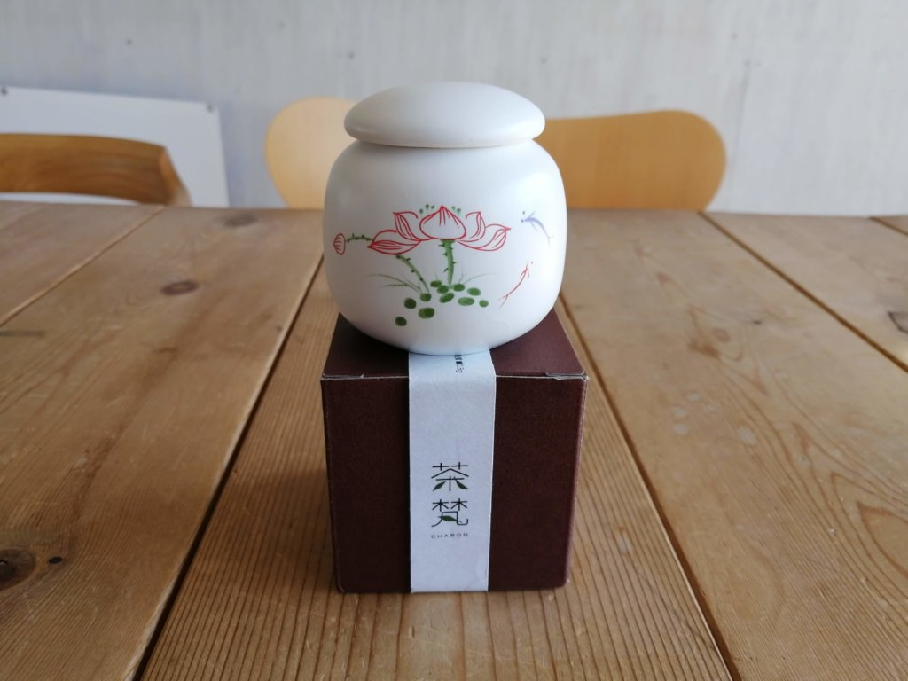 プーアル茶 茶梵