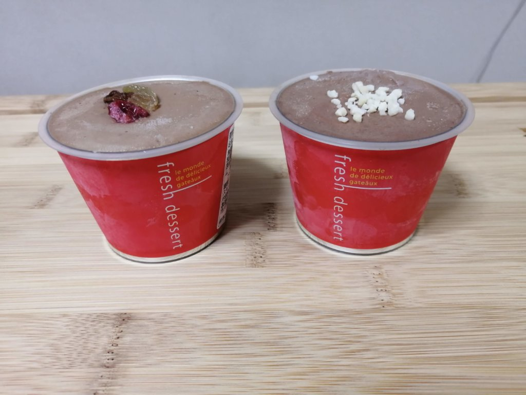 ウイスキー アイス ジェラート ギフトセット ウイスキー入り 大人のチョコレートジェラートセット(3種類、6個入り)送料無料 ウィスキー入りの大人の味 スイーツカップアイスセット 詰め合わせ アイスクリーム ジェラート スイーツギフト