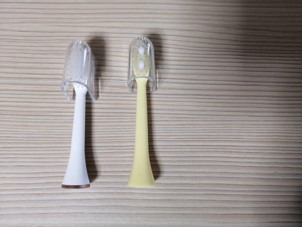 持ち運べる 電動歯ブラシ ホワイトニング 歯周病予防 着色汚れ ホワイト 白 アレティ 音波振動 充電式 子供用 t1731 ミガキ Areti おうち時間