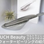 TOCHBeautyJapan Ultrasonic Scrub Device (ウルトラソニックスクラブデバイス) ウォーターピーリング