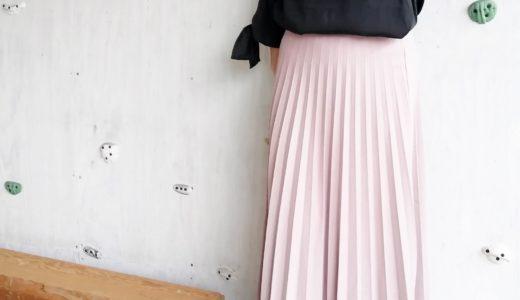 【スタンダードプリーツスカート】ハイウエストで脚長効果あり!