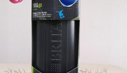 【BRITA】ボトル型式浄水器 fill&go(フィルアンドゴー)【PR】